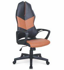 Офисное кресло Офисное кресло Halmar Cougar 3