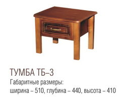 Купить тумбочку Симбирск Мебель ТБ-3 в Минске