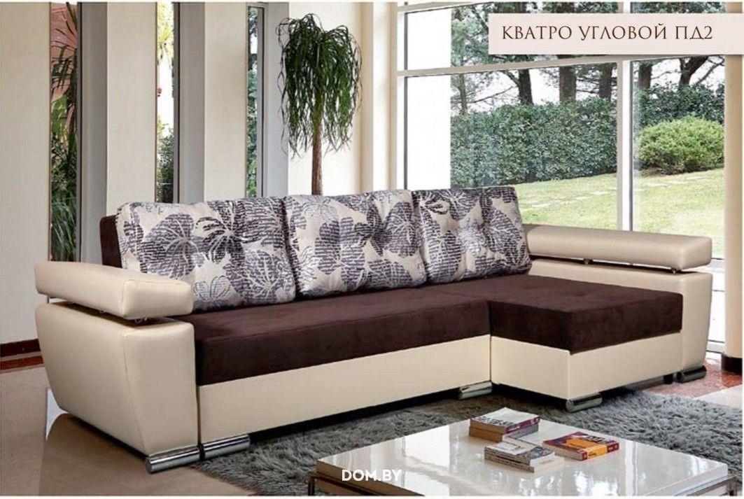 Угловые диваны Мебельный салон «Виктория Мебель» - фото 8410