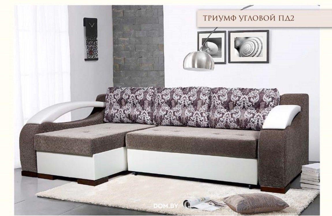 Угловые диваны Мебельный салон «Виктория Мебель» - фото 8422