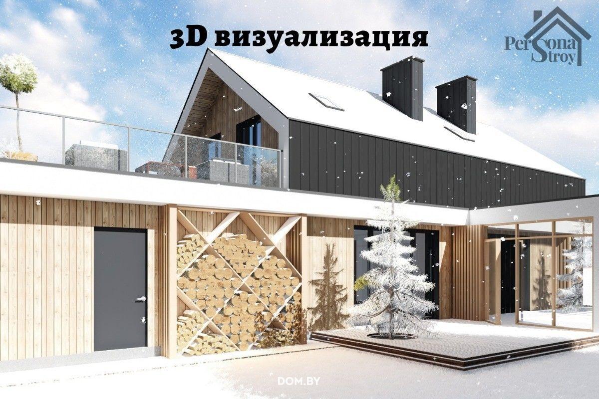 Фотогалерея Архитектурно-строительное объединение «ПерсонаСтрой» - фото 861503