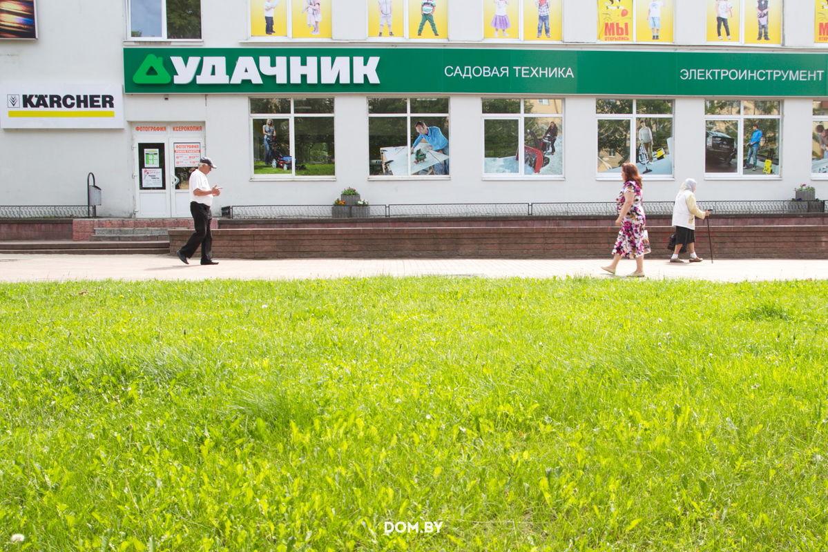 Минск - Партизанский «УДАЧНИК» - фото 68063