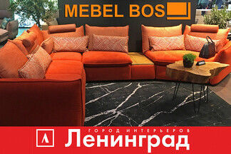 Обзор новинок мягкой мебели в салоне «MEBELBOS»