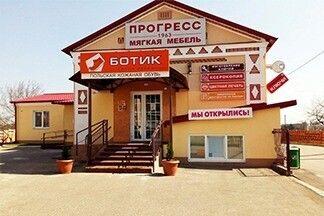 Фирменный магазин ОАО «Гомельская мебельная фабрика «Прогресс» открылся в Слониме