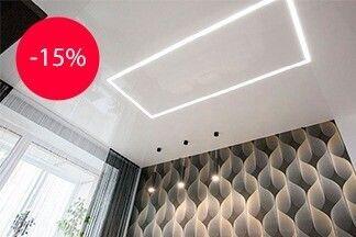 Скидка 15% на натяжные потолки от компании «Sfera Comforta»